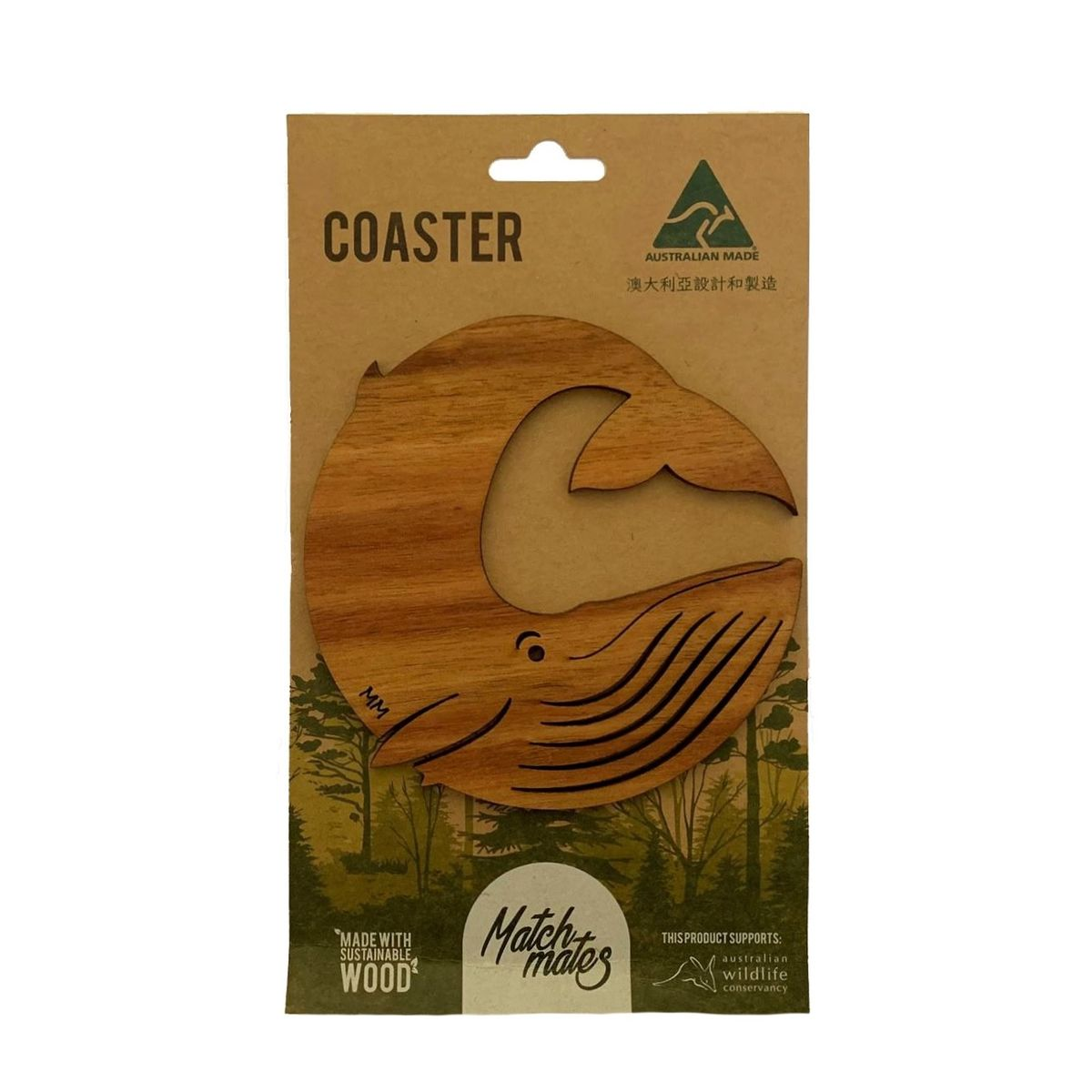 Blackwood Humpback Whale Coaster