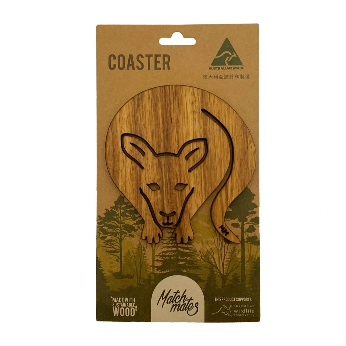 Blackwood Kangaroo Coaster