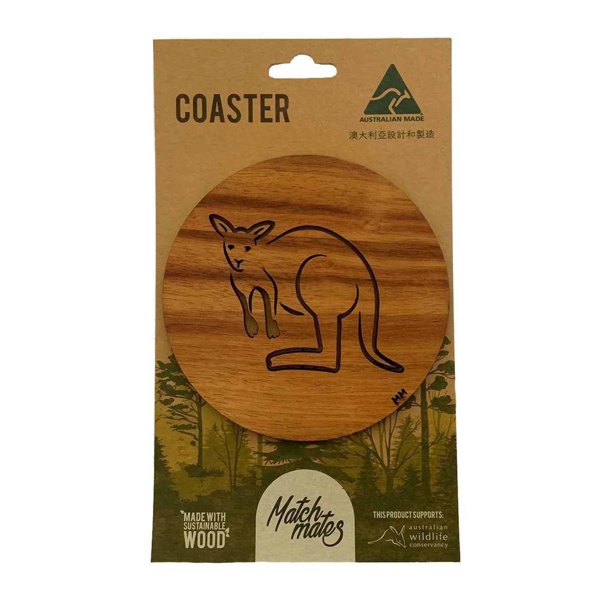 Blackwood Kangaroo Coaster - Round